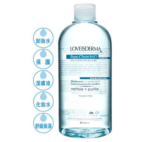 【愛斯德瑪】LOVEISDERMA控油卸妝潔膚液 PORE-CLEAN H2O 500 ml  (新包裝)