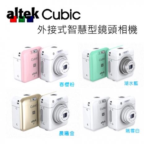 altek Cubic 外接式鏡頭相機 無線智慧型相機~