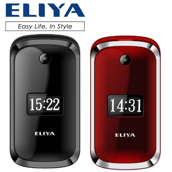 ELIYA W680 3G掀蓋銀髮族御用機(簡配)