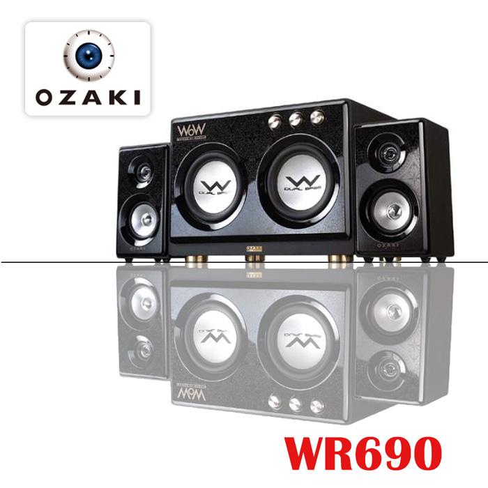 【OZAKI】WR690重低音發燒機-WoW 2.2雙出力喇叭