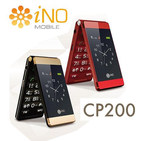 iNO CP200 雙螢幕3G雙卡孝親手機【特賣】-智慧手機‧平板-myfone購物
