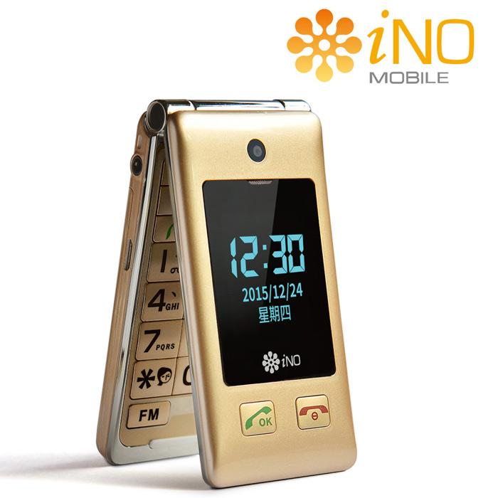iNO CP100極簡風銀髮族御用3G手機-金色【大全配】