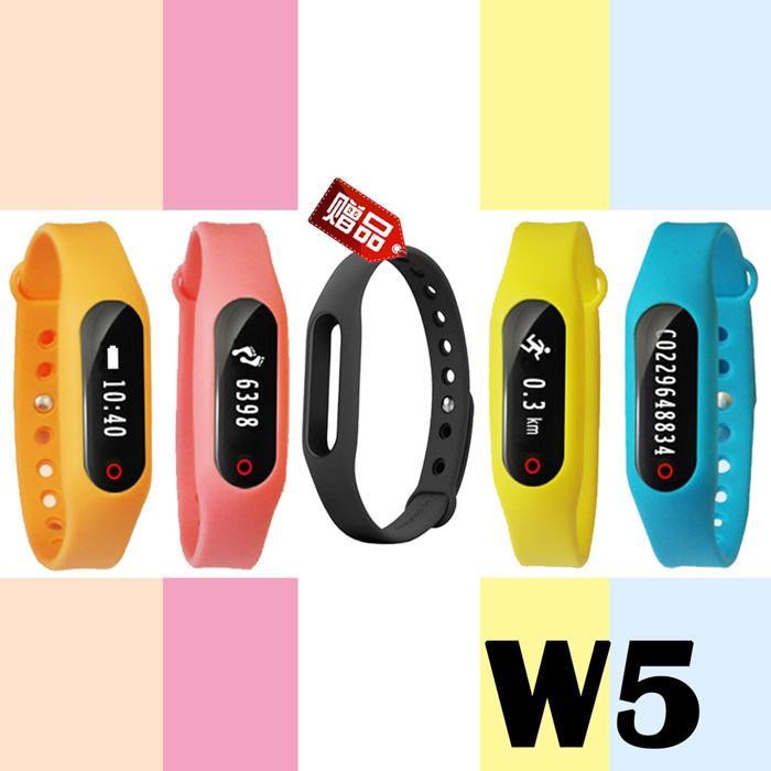 長江 W5心率藍牙智能手環(四色)