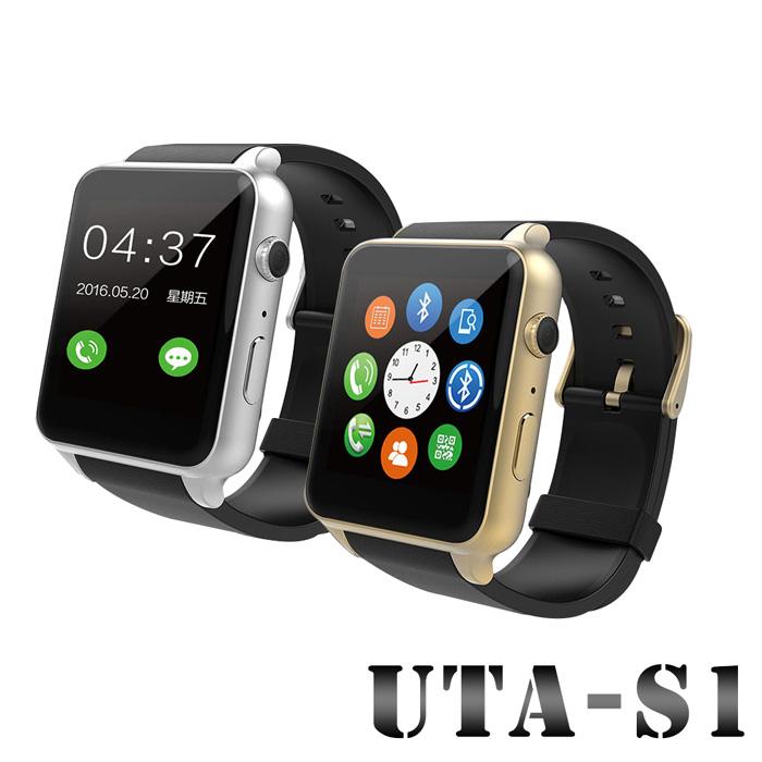 長江 UTA-S1 心率監控藍牙智能手錶(公司貨)
