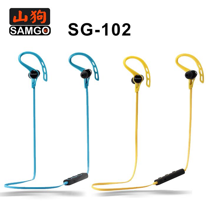 【山狗SAMGO】SG-102 耳掛式運動耳機 (藍牙4.1版本)
