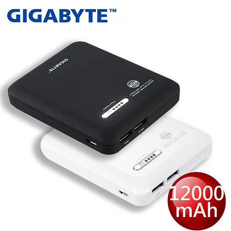 【GIGABYTE 技嘉】RF G1BB - 12000mAh 行動電源黑色