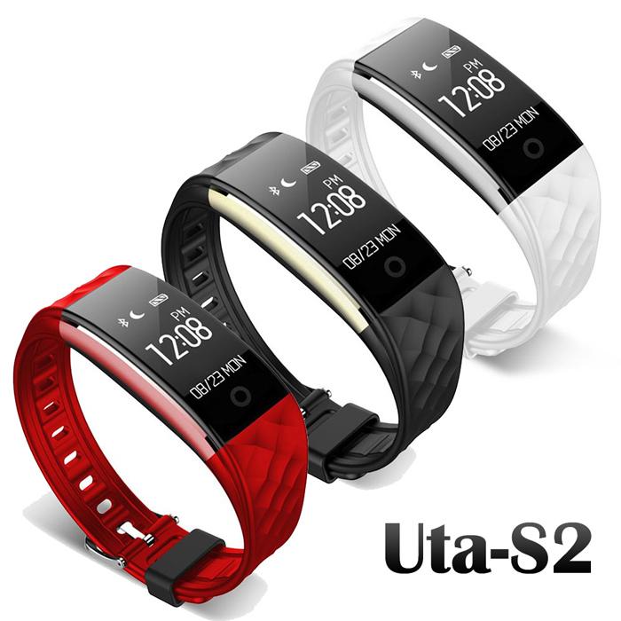 【長江】uta S2旗艦級心率觸控防水智慧手環(公司貨)紅色