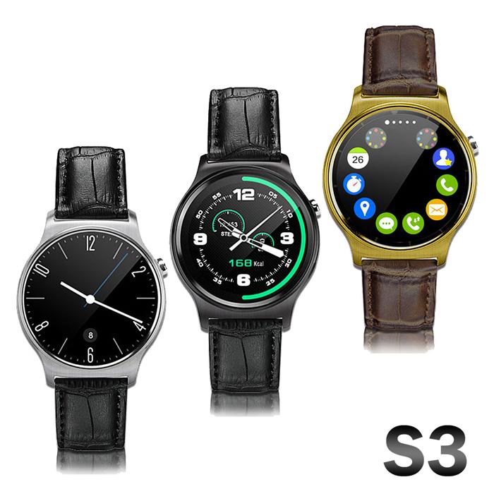 【長江】UTA S3 觸控心率智能通話手錶金色