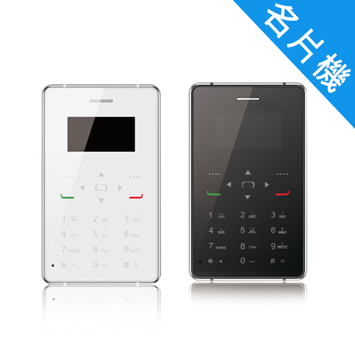 長江 SOYES H1 金屬超薄時尚名片手機-3G版(無照相功能)黑色