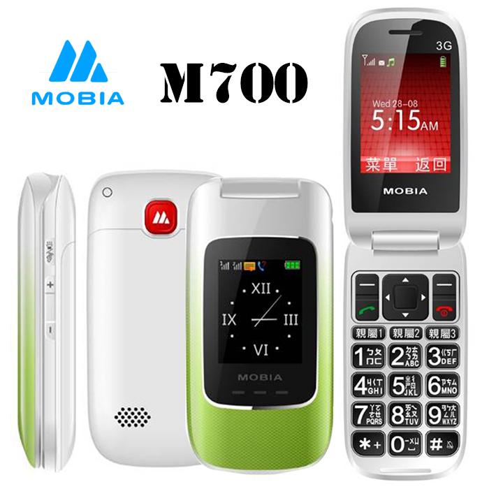 【摩比亞MOBIA】M700 3G軍人/園區/銀髮族摺疊手機(白綠色)