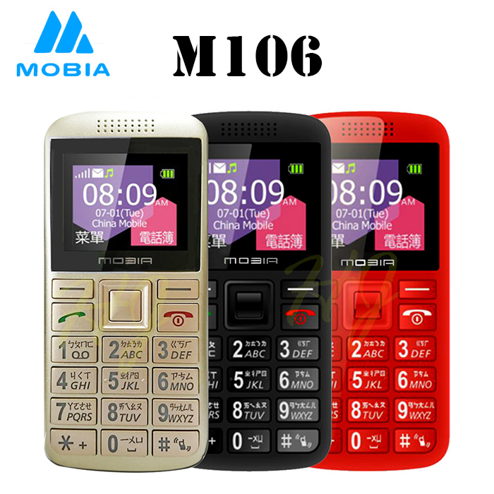 【摩比亞MOBIA】M106 1.77吋無照相軍人園區3G單卡手機紅