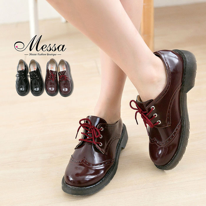 【Messa米莎專櫃女鞋】MIT 極簡韓風質感漆皮花邊內真皮牛津鞋-兩色