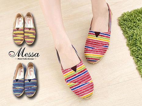 【Messa米莎專櫃女鞋】MIT 韓感時尚手作塗鴉風經典拼貼樂福鞋-三色棕色37