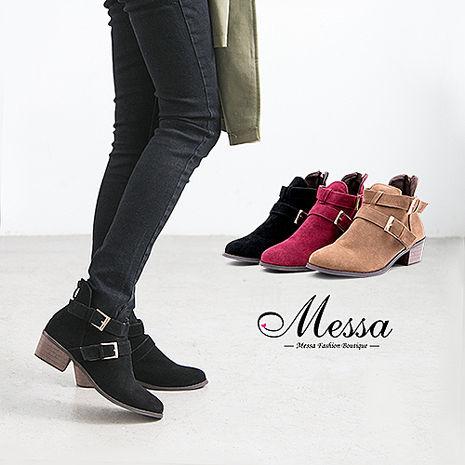 【Messa米莎專櫃女鞋】個性時尚仿麂皮雙扣後拉鍊低跟短靴-三色卡其36