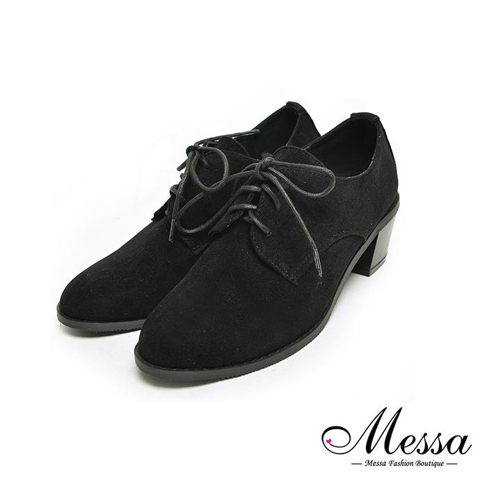【Messa米莎專櫃女鞋】MIT溫暖學院風絨面綁帶粗跟牛津鞋-黑色黑35