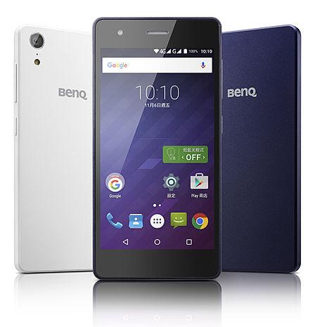 BenQ B506 1G/8G 五吋4G LTE 智慧型手機(深邃藍)【1111瘋殺品】