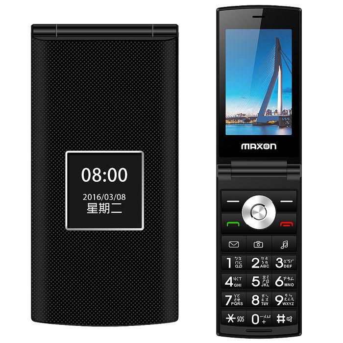 Maxon M800超大螢幕3.2吋3G雙螢幕折疊機紅色