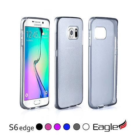 【Eagle 美國鷹】Samsung Galaxy S6 edge Frost Slim 極薄磨沙TPU軟套(6色)
