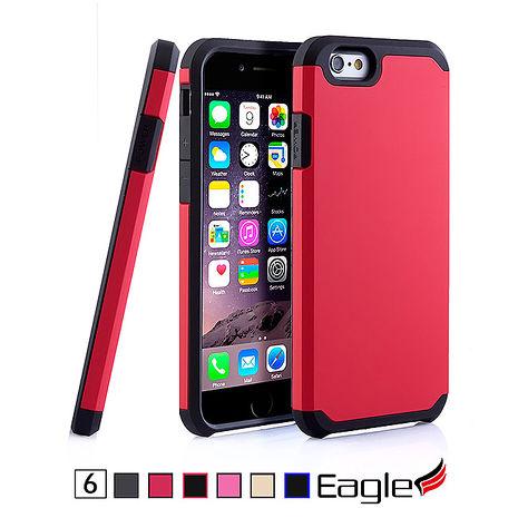 【Eagle 美國鷹】iPhone 6/6s Hybrid Dual Layer 雙層雙色保護殼(6色)黑底/粉殼