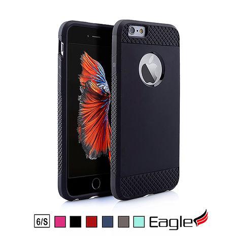 【Eagle 美國鷹】iPhone 6s/6 Solid TPU 極簡防滑保護殼(6色)粉紅