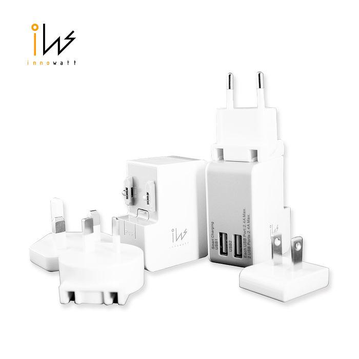 【innowatt 】12W/2.4 A 雙輸出口電源轉接器 Power Mini + 環球旅行充電組 Adapter kit
