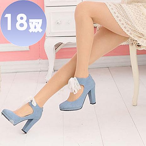 華貴 膠原蛋白全透明超彈性絲襪-18雙(MIT 4色)01粉膚色