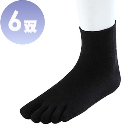 Rubymont 醋酸纖維健康除臭無痕五趾襪(有加大尺碼)-6雙 (美國高評價除臭襪)L