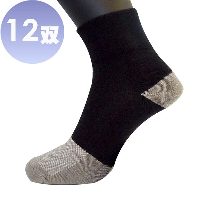 三合豐 ELF 竹炭除臭寬口無痕輕薄短襪/學生襪-12雙(MIT除臭襪 2色)黑色