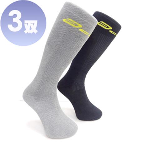 三合豐 Acolor 竹炭氣墊全起毛超保暖長統雪襪-3雙(MIT 2色)黑色