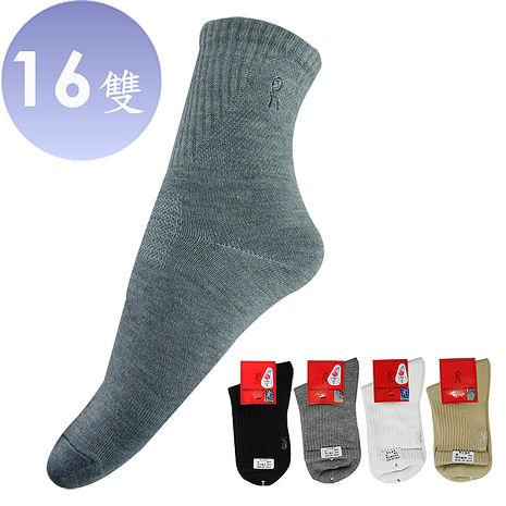 Roberta di Camerino 諾貝達 精梳棉刺繡休閒襪-16雙 (義大利設計師品牌)卡其色