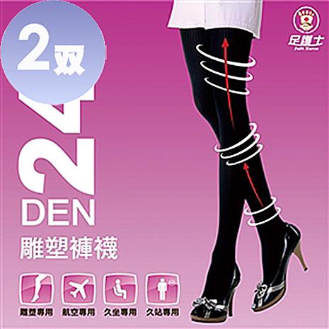 驄豪 足護士 Foot Nurse, 240丹尼數直條紋彈性褲襪/壓力襪-2雙 (保持體態優美,貼身舒適)-服飾‧鞋包‧內著‧手錶-myfone購物