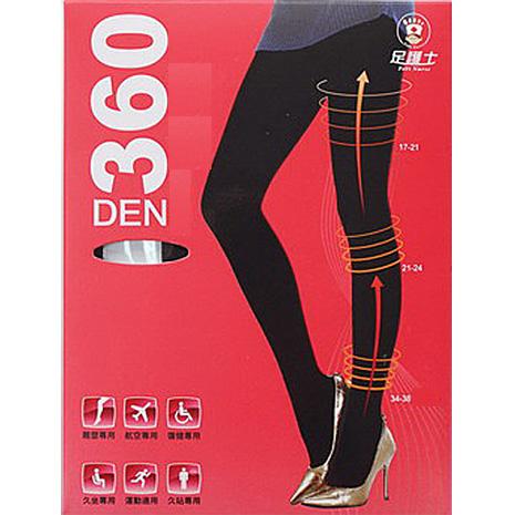 驄豪 足護士 Foot Nurse 360丹尼數彈性褲襪/壓力襪 (保持體態優美、貼身舒適)S