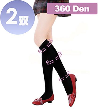 驄豪 足護士 Foot Nurse 360丹尼數素色健康中統彈性襪-2雙 (保持體態優美、貼身舒適)L-XL