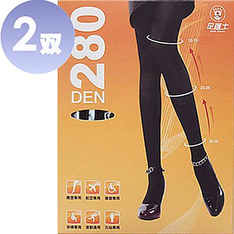 驄豪 足護士 Foot Nurse, 280丹尼數彈性褲襪/壓力襪-2雙 (保持體態優美,貼身舒適)