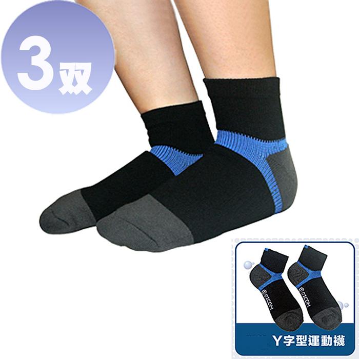 昇康 SICOM, 醋酸纖維健康除臭無痕腳踝處Y型強化運動襪~3雙(MIT 藍色,灰色)-服飾‧鞋包‧內著‧手錶-myfone購物