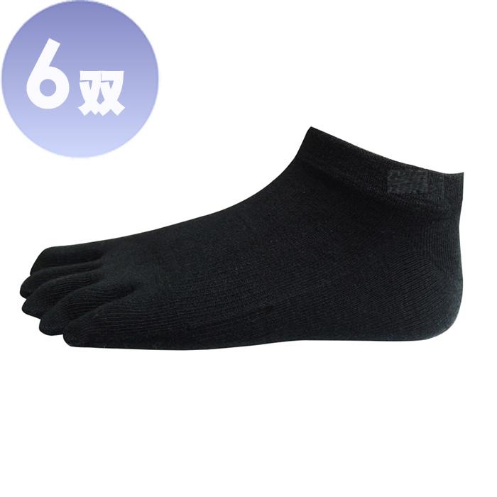 Rubymont 醋酸纖維健康除臭無痕五趾船襪-6雙 (美國高評價除臭襪)