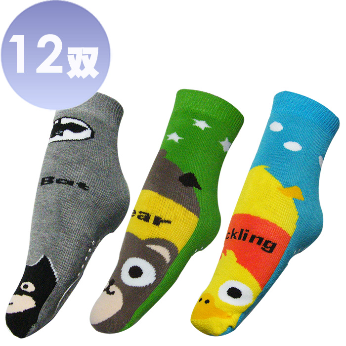 榭克絲 SOCKS, 可愛止滑保暖直版兒童地板襪 -12雙 (MIT 灰色蝙蝠,棕色小熊,黃色小鴨)
