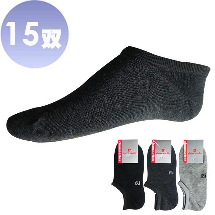 pierre cardin 皮爾卡登 直角超低隱形襪/船襪 款 -15雙 (MIT 3色)