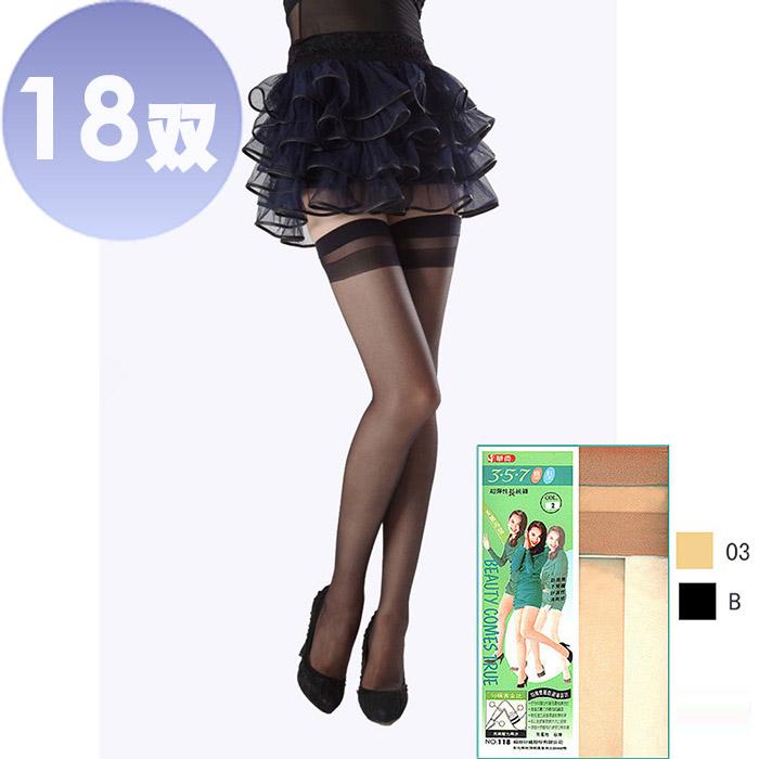 【華貴】357塑型超彈性長統絲襪-18雙(MIT 2色)B黑色