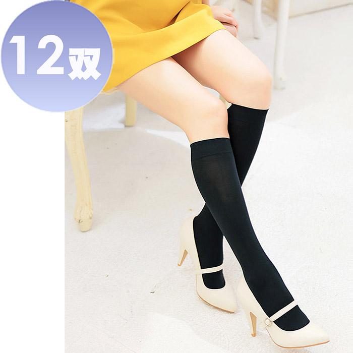 【華貴】寬口無痕超細纖維中統襪-12雙(MIT 黑色)