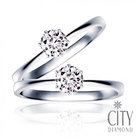 City Diamond引雅珠寶 20分求婚鑽戒 (預購)