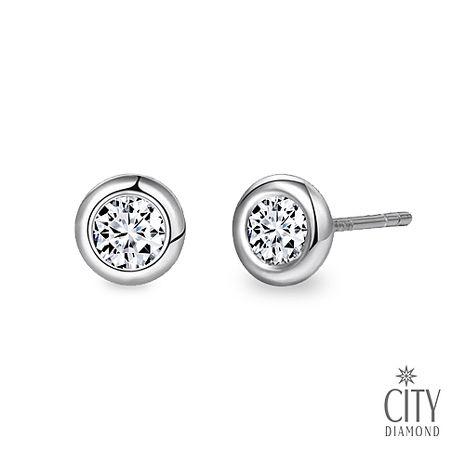City Diamond 義大利包鑲8分鑽石耳環 (預購)