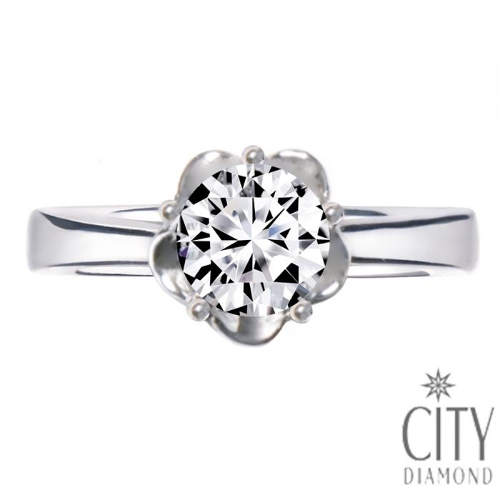 City Diamond『幸福花冠』20分鑽石戒指 (預購)