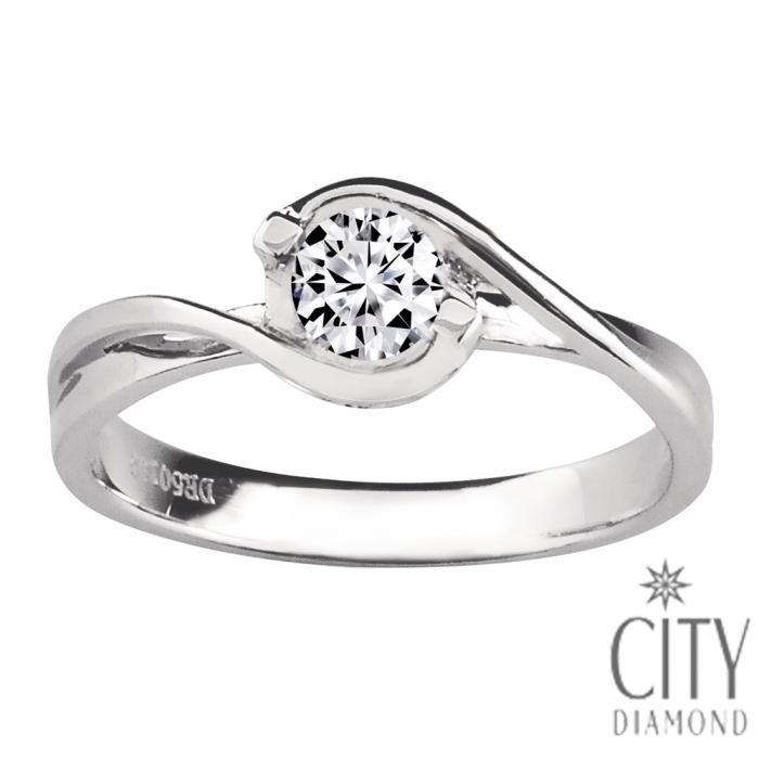 City Diamond『湛藍湖泊』20分鑽石戒指 (預購)