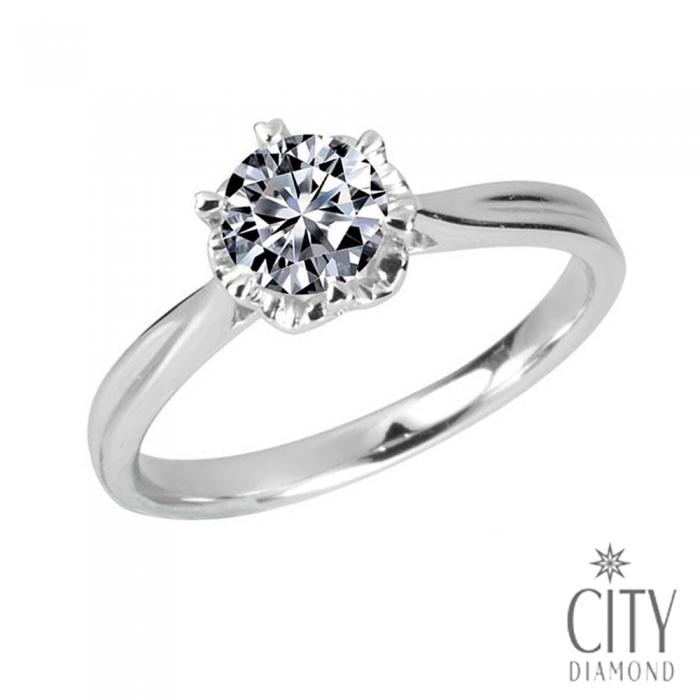 City Diamond『慵懶夢境』50分鑽戒 (預購)