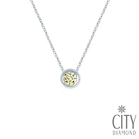 City Diamond引雅【Vintage系列】-義大利包鑲47分黃彩鑽石墜(預購)