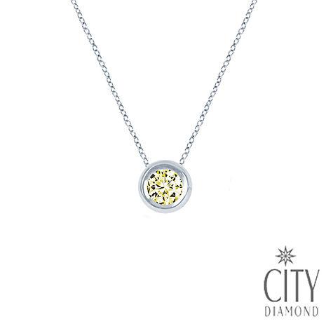 City Diamond引雅【Vintage系列】-義大利包鑲57分黃彩鑽石墜(預購)