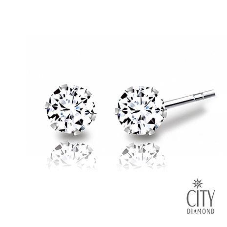 City Diamond引雅 精選10分六爪鑽石耳環(一邊0.05分)(預購)