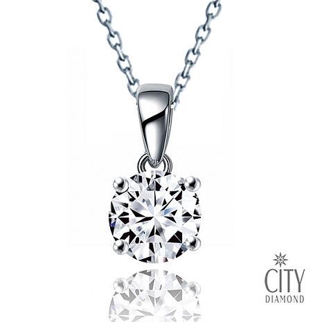 City Diamond引雅 美鑽35至40分只要12888(預購)