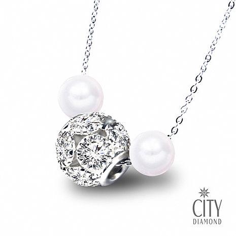 City Diamond引雅【東京Yuki系列】天然珍珠米奇造型水鑽項鍊(白K)